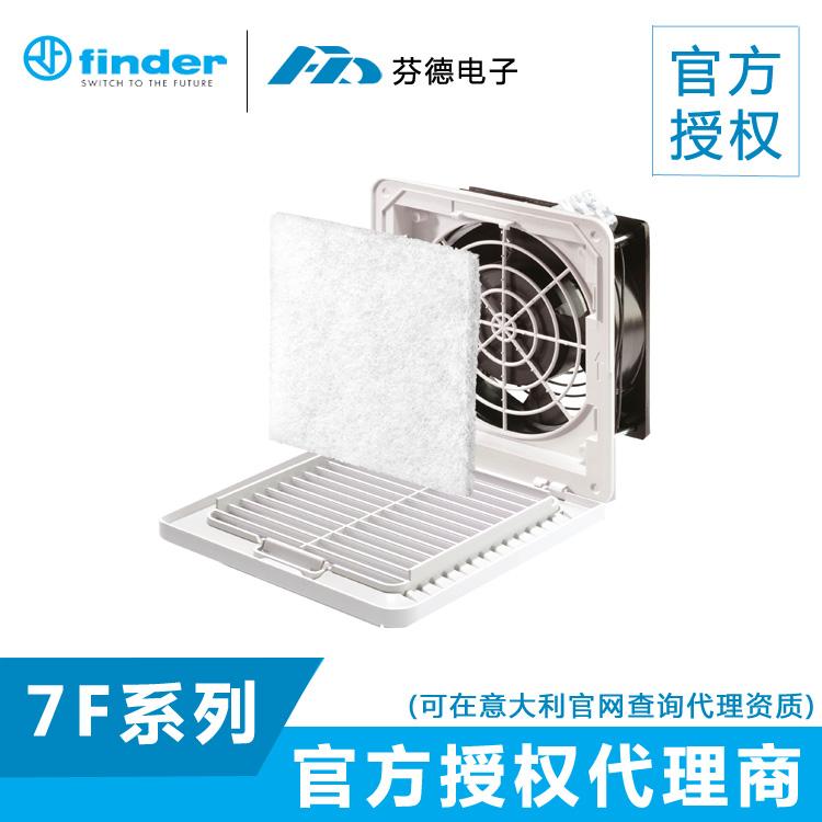 FINDER 7F系列过滤风扇